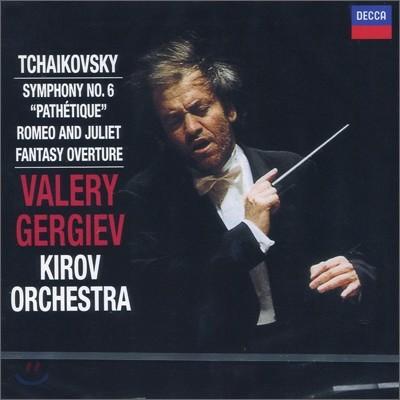 Valery Gergiev 차이코프스키 : 교향곡 6번 '비창' (Tchaikovsky : Symphony No.6ㆍRomeo & Juliet Overture)