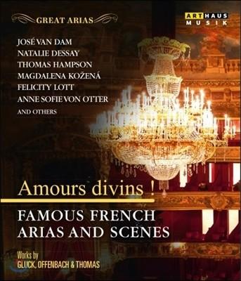 유명 프랑스 오페라 아리아와 장면들 - 사랑을 주소서: 글룩 / 오펜바흐 / 토마 (Amours Divins! - Famous French Arias and Scenes: Gluck, Offenbach & Thomas)