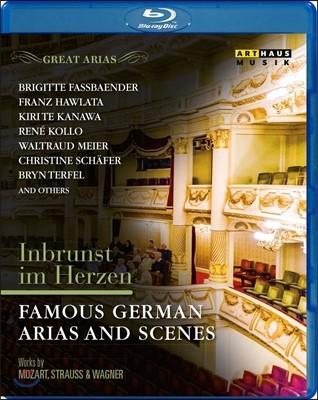 유명 독일 아리아와 장면들 - 온 마음으로 참회를: 모차르트 / 슈트라우스 / 바그너 (Inbrunst Im Herzen - Famous German Arias And Scenes: Mozart, Strauss & Wagner)