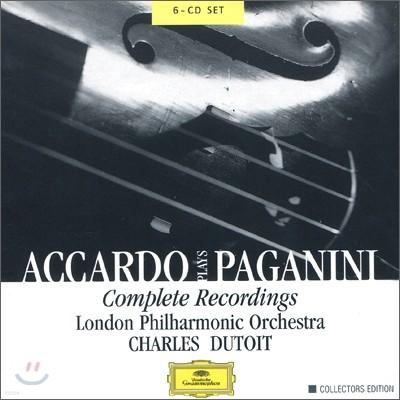 Salvatore Accardo 파가니니 : 바이올린 협주곡 전집 (Paganini : Works For Violin) 살바토레 아카르도