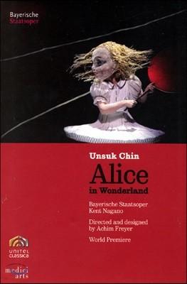 진은숙 : 오페라 이상한 나라의 앨리스 (일반판)