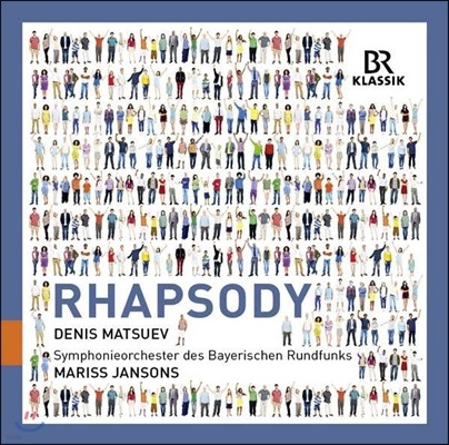 Mariss Jansons 랩소디 - 샤브리에 / 거슈윈 / 에네스쿠 / 라벨 / 리스트의 작품 (Rhapsody - Chabrier, Gershwin, Enescu, Ravel, Liszt) 데니스 마추에프, 마리스 얀손스