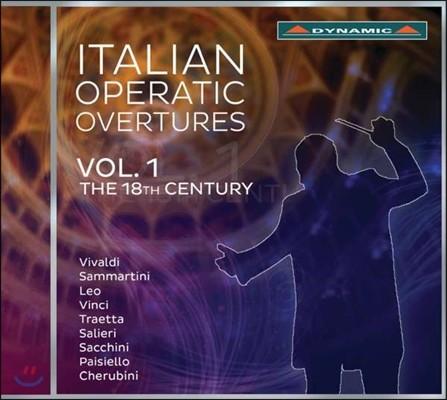 18세기 이탈리아 오페라 서곡 1집 - 비발디 / 사마르티니 / 살리에리 / 케루비니 외 (Italian Operatic Overtures Vol. 1: The 18th Century - Vivaldi / Sammartini / Salieri / Cherubini)