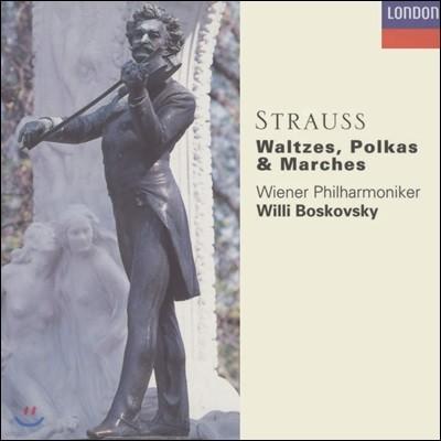 Willi Boskovsky 슈트라우스 2세: 왈츠, 폴카 모음집 (Strauss, J, II: Waltzes, Polkas & Marches)