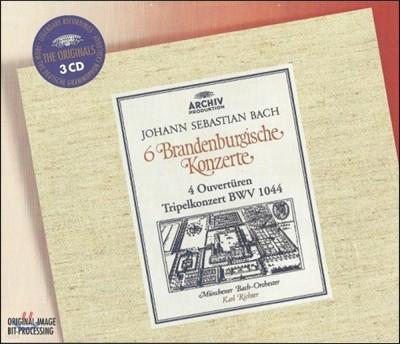 Karl Richter 바흐: 브란덴부르크 협주곡 (Bach: Brandenburg Concerto) 칼 리히터