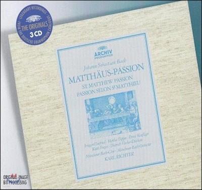 Karl Richter 바흐: 마태 수난곡 - 칼 리히터 (Bach: St Matthew Passion, BWV244)