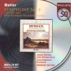 Mahler : Symphony No.9ㆍWunderhorn-Lieder : Concertgebouw OrchestraㆍHaitink