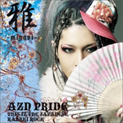 Miyavi (미야비) - Azn Pride : This Iz The Japanese Kabuki Rock