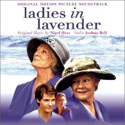 Ladies in Lavender (라벤더의 연인들) OST (Joshua Bell 연주)