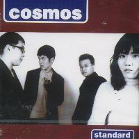 코스모스 (Cosmos) - 1집 Standard