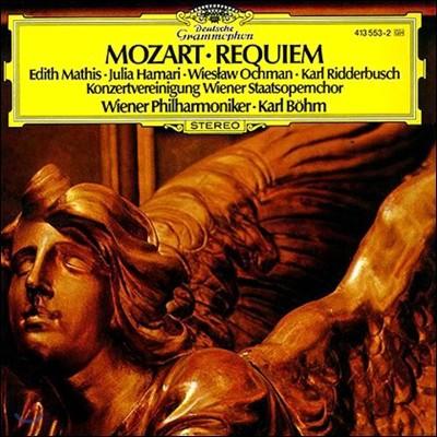 Karl Bohm 모차르트 : 레퀴엠 (Mozart: Requiem in d minor K626) 칼 뵘