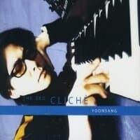 윤상 - 3집-Cliche (2CD,미개봉)