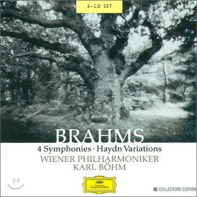 Karl Bohm 브람스 : 교향곡 전집 (Brahms : 4 Symphony) 칼 뵘
