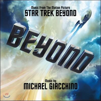 Michael Giacchino (마이클 지아치노) - 스타트렉 비욘드 영화음악 (Star Trek Beyond Soundtrack)