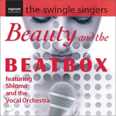 Swingle Singers 스윙글 싱어즈 (Beauty and the Beatbox)