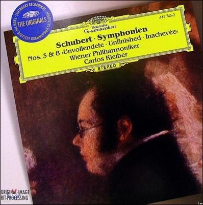Carlos Kleiber 슈베르트: 교향곡 3번ㆍ8번 '미완성' (Schubert: Symphony No.3 & 8 `Unfinished`) 카를로스 클라이버