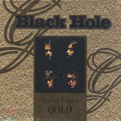 블랙홀 (Black Hole) - Special Edition Gold