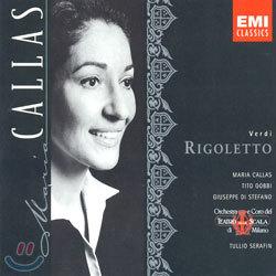 베르디 : 리골레토 - 마리아 칼라스, 티토 곱비