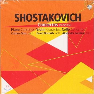 쇼스타코비치 : 협주곡 전집 - 다비드 오이스트라흐