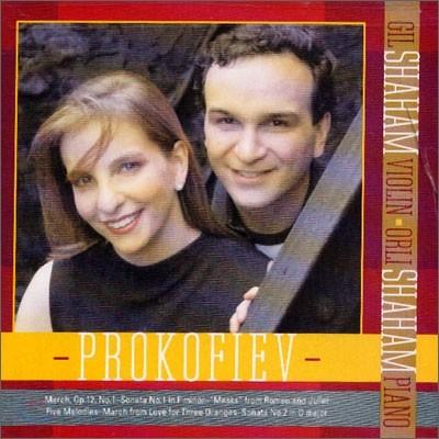 프로코피예프 : 바이올린 소나타 - 길 샤함 & 올리 샤함