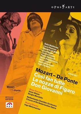 모차르트 : 다 폰테 삼부작 (코지 판 투테 & 피가로의 결혼 & 돈 지오반니)