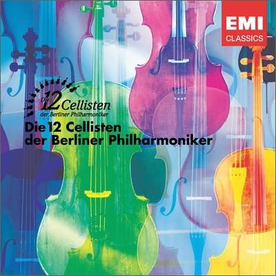 베를린 필 12 첼리스트 베스트 모음집 (The Best Of The 12 Cellists Of The Berlin Philharmonic)
