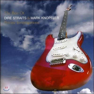 Dire Straits, Mark Knopfler (다이어 스트레이트, 마크 노플러) - Private Investigations