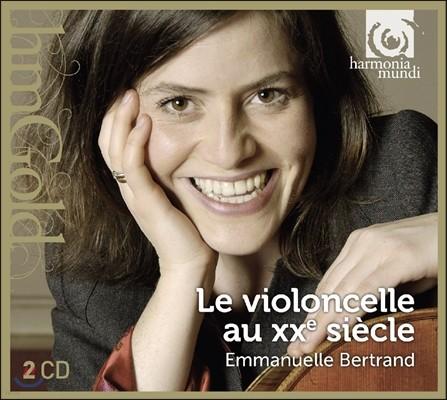 Emmanuelle Bertrand 20세기 솔로 첼로를 위한 작품집: 브리튼 / 뒤티외 / 바크리 - 엠마누엘 베르트랑 (Le Violoncelle au XXe Siecle: Britten / Dutilleux / Bacri)