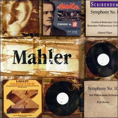 Eduard Flipse / Wyn Morris 말러: 교향곡 8번 '천인 교향곡', 10번 (Mahler: Symphony of a Thousand No.8, Symphony No.10) 로테르담 필하모닉, 뉴 필하모니아 오케스트라