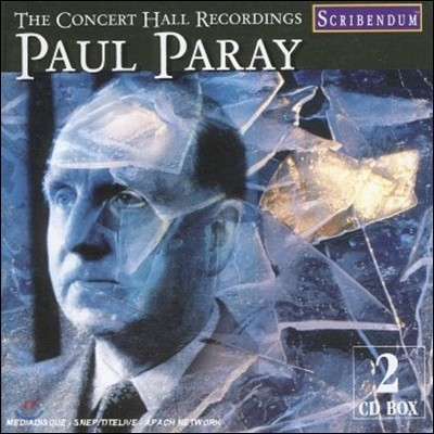 Paul Paray 폴 파레 콘서트 홀 모음 - 리스트 / 생상스 / 비제: 관현악 모음곡 (The Concert Hall Record - Liszt / Saint-Saens / Bizet)