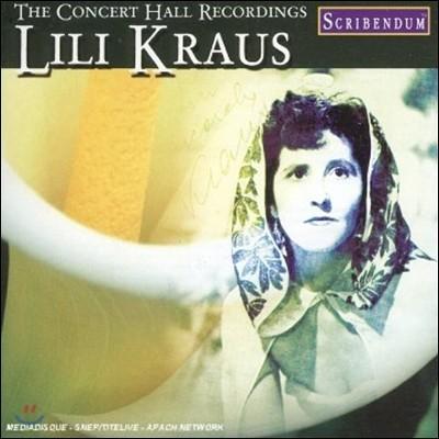 Lili Kraus 릴리 크라우스 콘서트 홀 모음 - 베토벤 / 슈만 / 베버 / 모차르트: 피아노 협주곡 (The Concert Hall Recordings - Beethoven / Schumann / Weber / Mozart)
