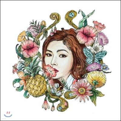 현아 (HyunA) - 미니앨범 5집 : A'wesome