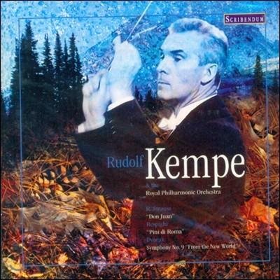 Rudolf Kempe 드보르작: 교향곡 9번 '신세계로부터' / 레스피기: 로마의 소나무 - 루돌프 켐페, 로열 필하모닉 (Dvorak: Symphony Op.95 'From the New World' / Respighi: Pini di Roma)