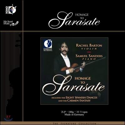 Rachel Barton 사라사테 예찬: 바이올린 소품집 - 8개의 스페인 춤곡, 카르멘 환상곡 (Homage to Sarasate - Eight Spanish Dances, Carmen Fantasy) [2LP]