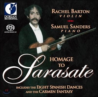 Rachel Barton 사라사테 예찬: 바이올린 소품집 - 8개의 스페인 춤곡, 카르멘 환상곡 (Homage to Sarasate - Eight Spanish Dances, Carmen Fantasy) 레이첼 바튼 [SACD]