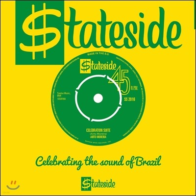 Airto Moreira, Gilberto Gil (에알토 모레이라, 질베르토 질) - Celebration Suite & Maracatu Atomico [Record Store Day Exclusive LP]