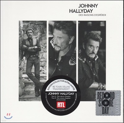 Johnny Hallyday (조니 할리데이) - Des Raisons d'Esperer [Record Store Day LP]