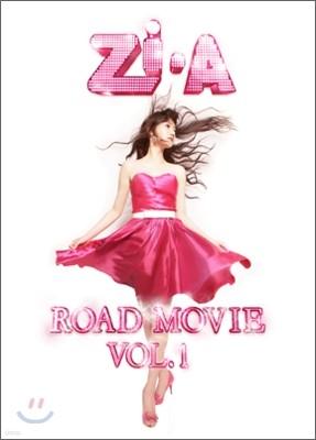 지아 (Zia) 1집 - 로드무비 (Road Movie)