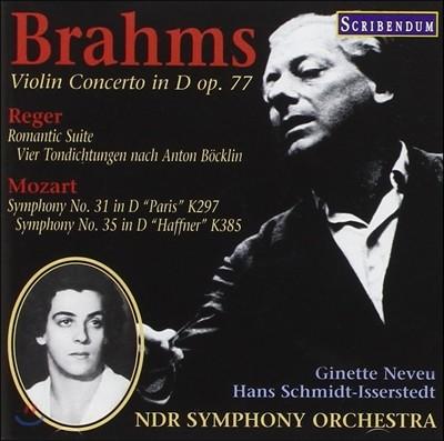 Hans Schmidt-Isserstedt / Ginette Neveu 브람스: 바이올린 협주곡 / 모차르트: 교향곡 31번 '파리', 35번 '하프너' (Brahms: Violin Concerto Op.77 / Mozart: Symphonies 'Paris', 'Haffner') 한스 슈미트이세르