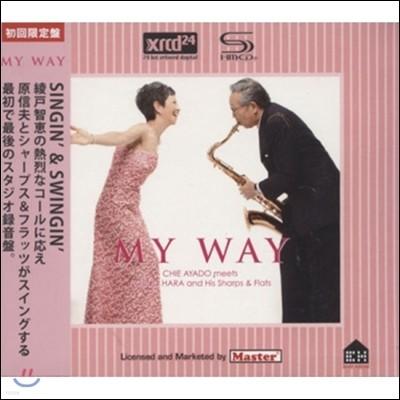 Chie Ayado (치에 아야도) - My Way (마이 웨이) [XRCD]