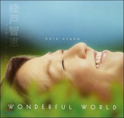 Chie Ayado (치에 아야도) - Wonderful World (원더풀 월드) [LP]