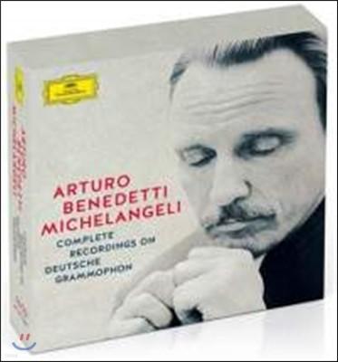 아르투로 베네데티 미켈란젤리 DG 녹음 전곡집 (Arturo Benedetti Michelangeli Complete Recordings on DG)