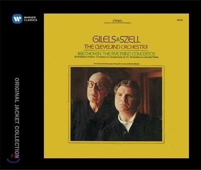 Emil Gilels 베토벤: 피아노 협주곡 1-5번 전곡집, 변주곡 - 에밀 길렐스 (Beethoven: Piano Cocnertos, Variations)