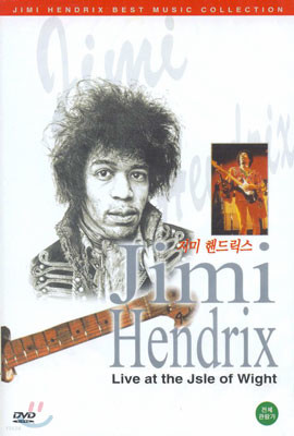 Jimi Hendrix 지미 핸드릭스 - Live At The Jsle Of Wight