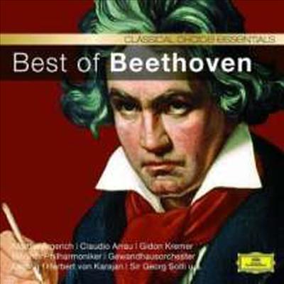 클래식 초이스 - 베토벤 베스트 (Classical Choice - Best of Beethoven) - Gidon Kremer
