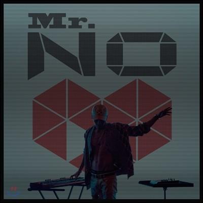 준케이 (Jun. K) - 미니앨범 1집 : Mr. NO♡ [한정반]