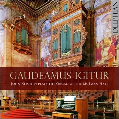John Kitchen 17세기부터 오늘날까지의 오르간 음악 - 존 키친 (Gaudeamus Igitur - Plays the Organ of the McEwan Hall)