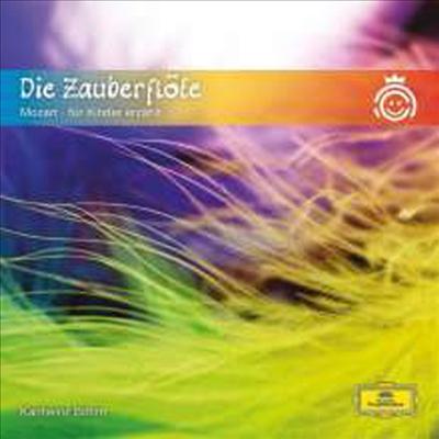 모차르트: 마술피리 - 하이라이트 (Mozart: Magic Flute for Children) - Maria Stader