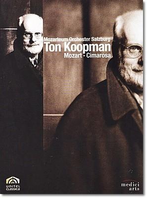 Ton Koopman 모차르트: 콘서트 아리아와 교향곡 23, 34번 - 톤 쿠프만 (Mozart, Cimarosa)
