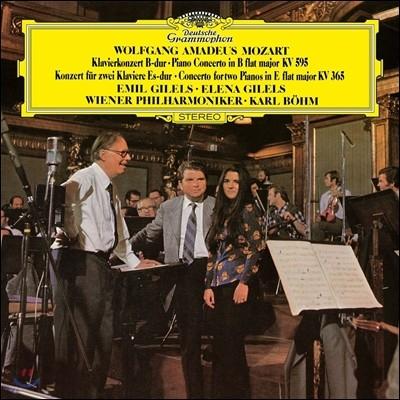 Emil Gilels / Karl Bohm 모차르트: 피아노 협주곡 10, 27번 - 에밀 & 엘레나 길렐스 [LP]